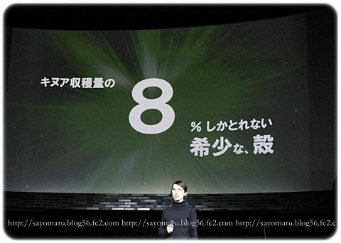 sayomaru16-184.jpg