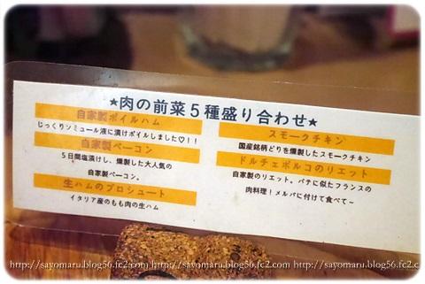 sayomaru16-544.jpg