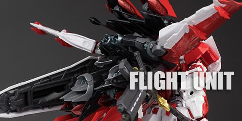 metalbuild_flight063.jpg