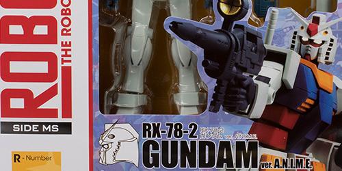 robot_animegundam005.jpg
