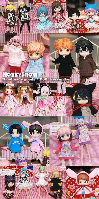【HoneySnow】 arteVarie (アルトヴァリエ) 16