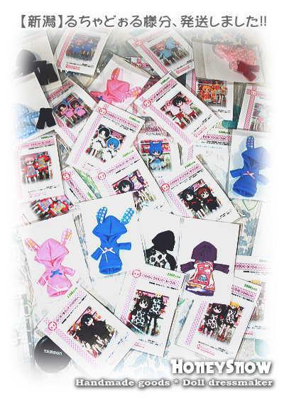 【るちゃどぉる様 3月分】 発送しました! 武装神姫、オビツ11(オビツろいど)、ピコニーモ(アサルトリリィ、LilFairy)、キューポッシュ