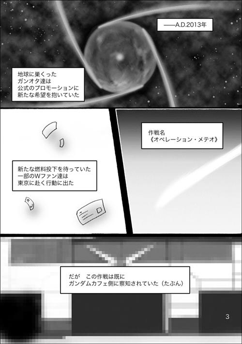 EFkoukai03.jpg