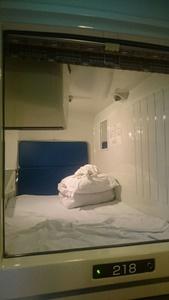 カプセルホテル大阪