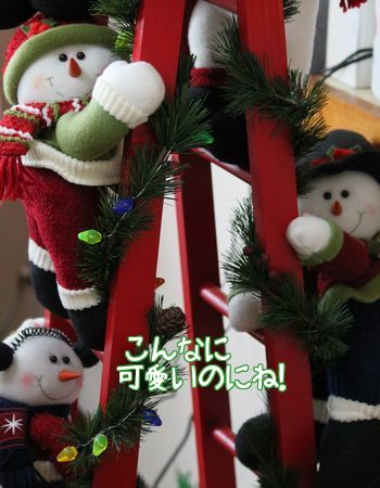 Merry Christmas9