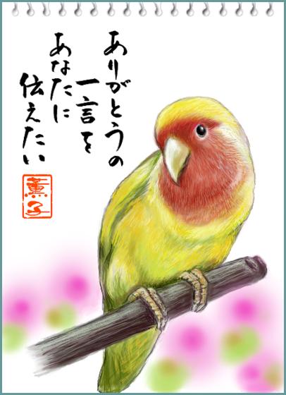 薫子さんのステッチ絵