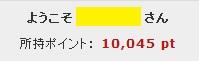 yours10045p.jpg