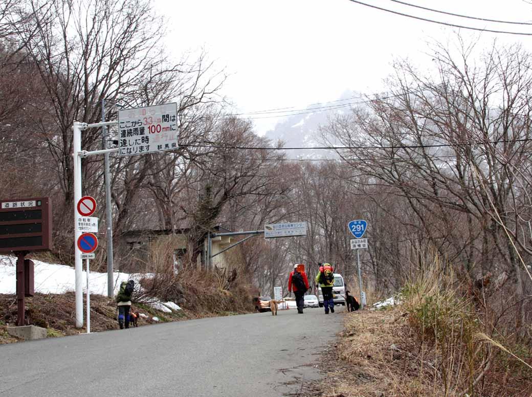 谷川岳雪中訓練 (7)