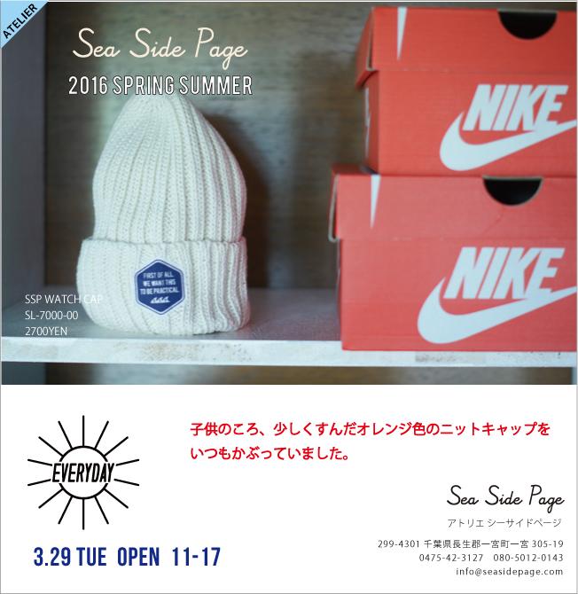 OPEN_20160329.jpg