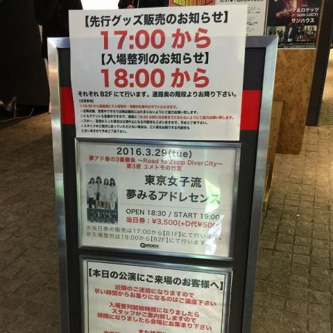 20160329_01.jpg