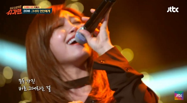 Ailee-041.jpg