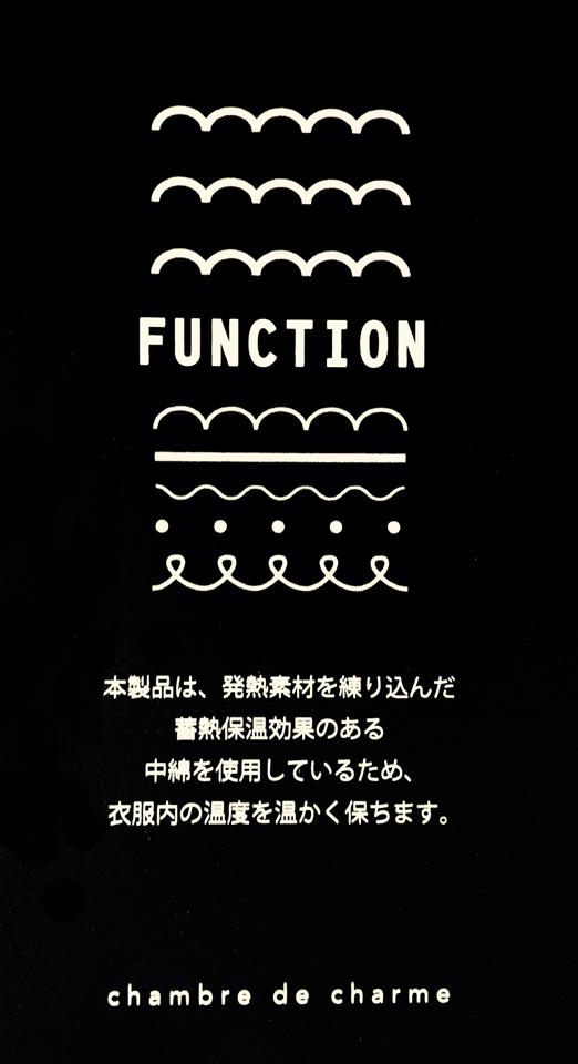 FullSizeRender-8.jpg