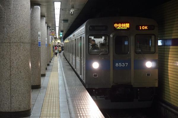 2016-02-19 東急8637F 中央林間行き