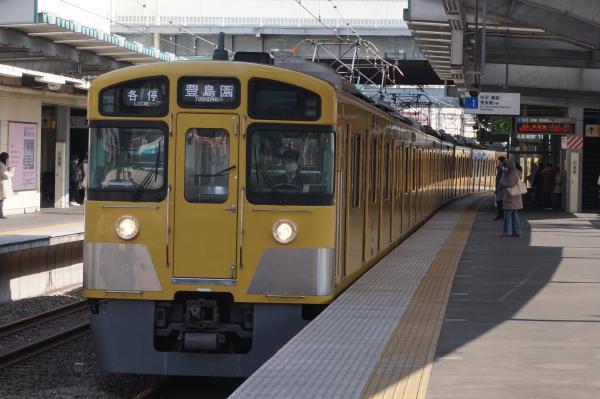 2016-02-27 西武2089F 各停豊島園行き 5465レ