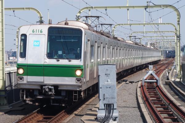 2016-03-15 メトロ6116F 多摩急行唐木田行き
