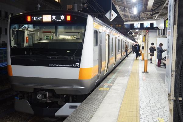 2016-03-15 中央線E233系トタT18編成 快速東京行き
