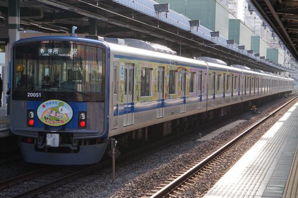 2016-03-21 西武20151F 各停所沢行き 5311レ