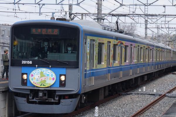 2016-03-21 西武20156F 各停西所沢行き 7601レ