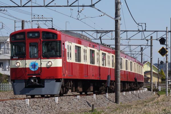 2016-03-22 西武9103F 急行飯能行き 2143レ