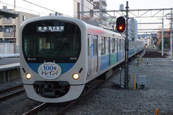 2016-03-22 西武38115F 各停西武新宿行き 5638レ