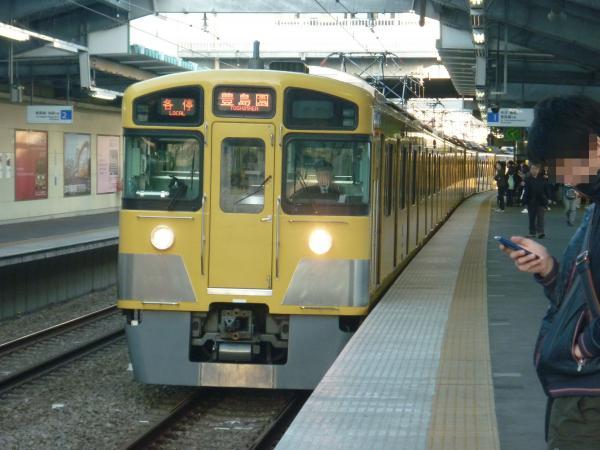 2015-03-28 西武2097F 各停豊島園行き