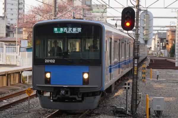 2016-03-31 西武20102F 準急西武新宿行き 4616レ