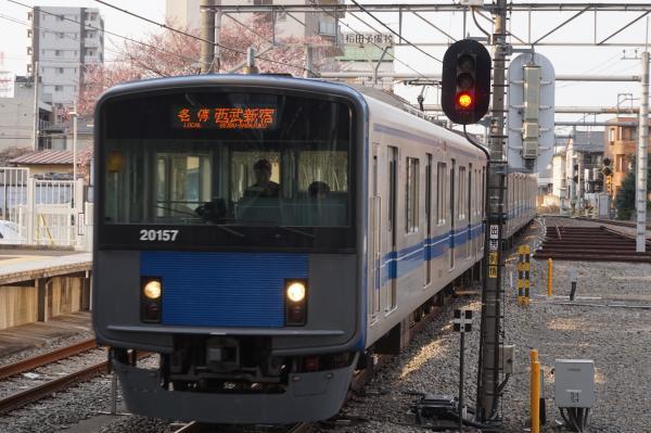 2016-03-31 西武20157F 各停西武新宿行き 5636レ