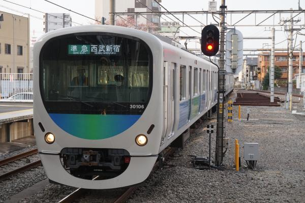 2016-03-31 西武30106F 準急西武新宿行き 4810レ
