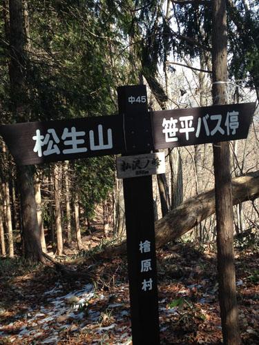 16021802松生山