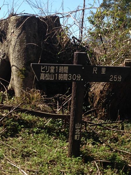 16031702高松山