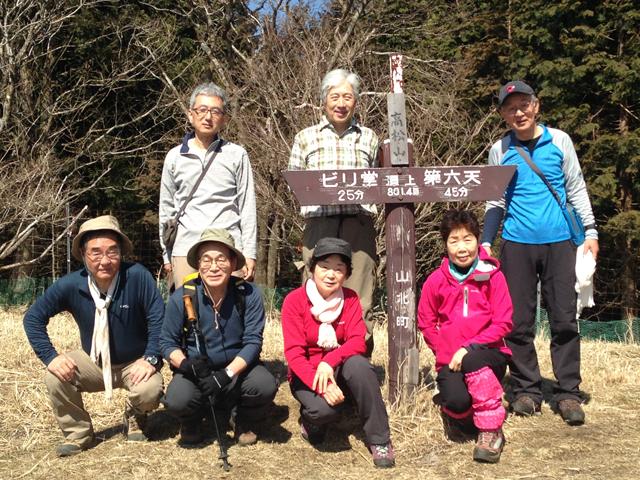 16031705高松山