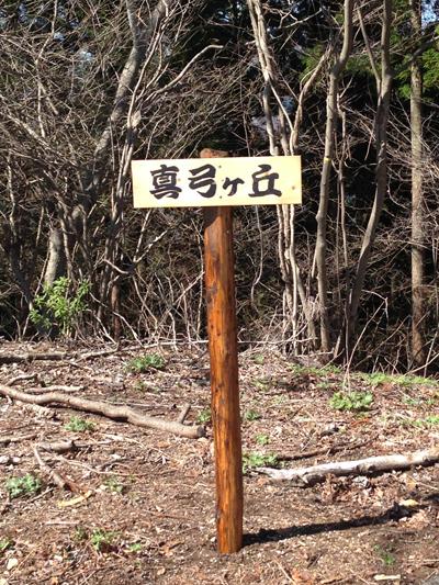 16031706高松山