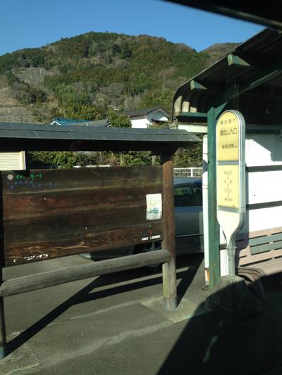 16031709高松山
