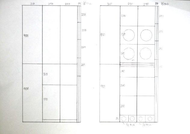 板取り図1211