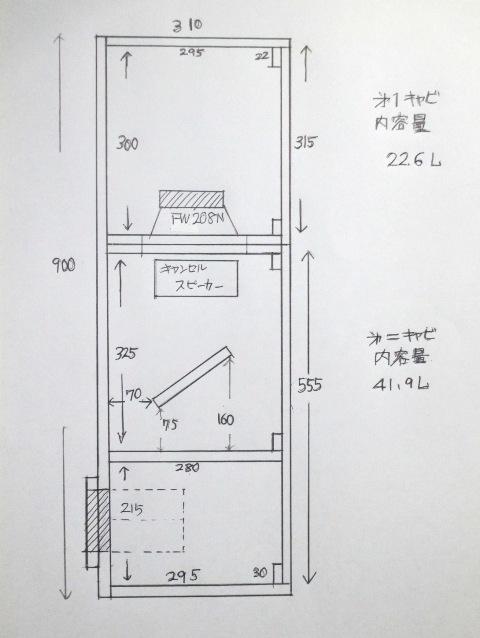 立面図1211