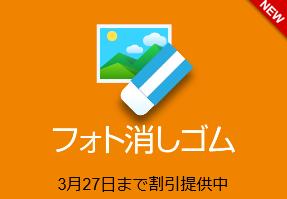 SnapCrab_NoName_2016-3-12_19-3-14_No-00.png