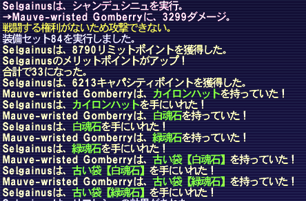 20151217_01.png