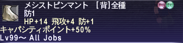 20151219_01.png