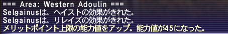 20151221_01.png