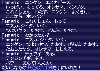 20151224_02.png