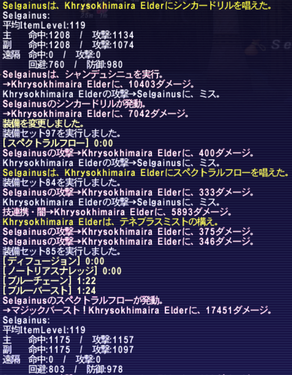 20151228_01.png