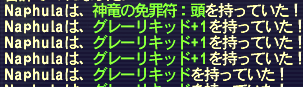 20160106_02.png