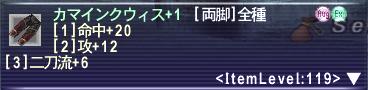 20160109_09.png