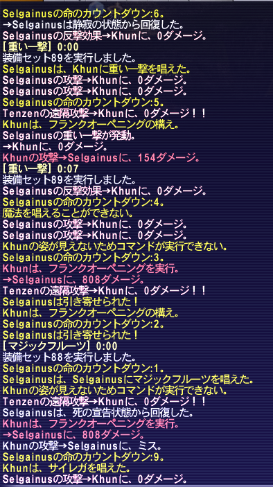 20160110_03.png