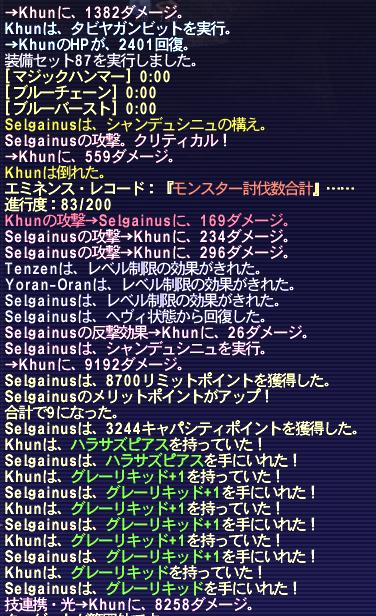 20160110_04.png