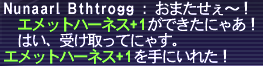 20160115_02.png