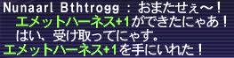 20160115_02.png