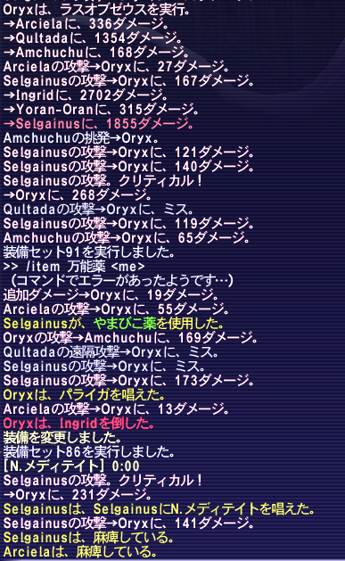 20160116_04.png