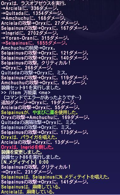 20160116_04.png