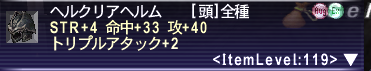 20160116_05.png